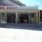 fal_bay_mini_market_07